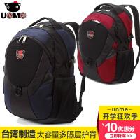 台湾unme书包 小学生3-6高年级护脊书包男女生减负双肩背包初中生包邮