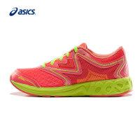 ASICS亚瑟士运动童鞋跑步鞋大童青少年鞋男女款C711N-2030