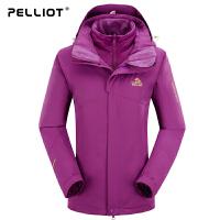 【折上再减】法国PELLIOT羽绒冲锋衣女三合一两件套登山服外套秋冬季户外服装