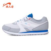 贵人鸟男鞋休闲鞋 新款正品运动鞋跑步鞋减震复古休闲跑鞋