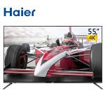 Haier/海尔 LS55H610N 55英寸彩电4K超高清智能液晶屏平板电视机