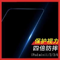 苹果ipad pro钢化膜9.7寸高清ipad pro防爆玻璃贴膜12.9寸抗蓝光保护  进口玻璃材质 电镀防污涂油