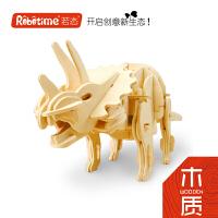 若态儿童3d木质拼装电动拼装智力玩具模型 声控恐龙机器人 三角龙