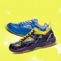 佛雷斯防滑羽毛球鞋女鞋正品男女通用透气运动鞋羽球鞋
