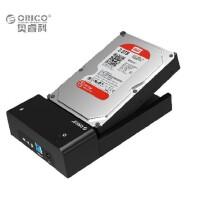 orico硬盘盒3.5寸/2.5寸硬盘盒 USB3.0硬盘座sata串口通用移动硬盘盒子底座