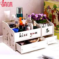 萌味 收纳盒 化妆品收纳盒木制大号韩国抽屉式创意桌面收纳盒塑料收纳箱整理箱创意家居