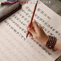 钟繇小楷《宣示表》临摹宣纸 书法字帖描红心经书法毛笔入门练习