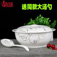 萌味 餐具 陶瓷碗带盖汤碗骨瓷碗餐具套装超大品锅汤锅汤煲汤盆汤碗菜碗 创意厨房用具 汤盆