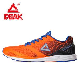 Peak/匹克 夏季男款时尚休闲舒适透气缓震耐磨运动跑步鞋DH620233