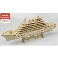 四联益智木质DIY立体成人拼图 智力手工拼装船模型游轮 豪华