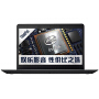 联想(ThinkPad)轻薄系列E470(20H1A038CD)14英寸笔记本电脑(i3-7100U 8G 256GSSD 2G独显 Win10)黑色