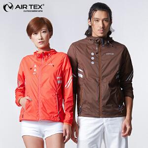 AIRTEX/亚特 弹力抗撕裂防皱 修身皮肤衣情侣女款 英国时尚户外
