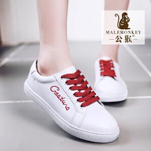 公猴夏季小白鞋女平底鞋真皮休闲鞋学生运动女鞋白色单鞋小皮鞋潮910