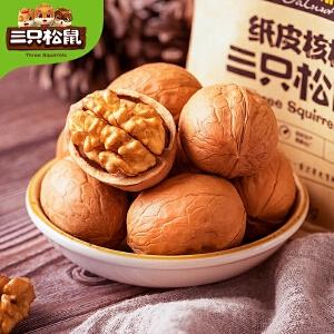 【三只松鼠_纸皮核桃210gx2袋】坚果炒货特产薄皮核桃原味