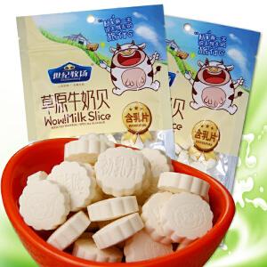 世纪牧场草原牛奶贝218g 干吃奶片奶酪 内蒙古特产 原味儿童零食