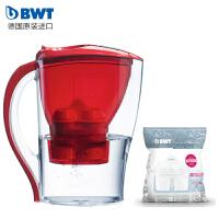 倍世(BWT)德国滤水壶家用直饮过滤器 2.5升 净水壶 除垢款 红色 阻垢款2.5L 一壶一芯至一壶十二芯