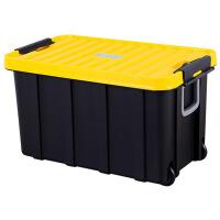 汽车储物箱  车用整理箱  车载收纳箱 车内收纳盒 后备箱