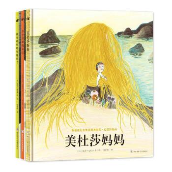 正版 凯蒂・克劳泽作品(全3册)绘本图画书 少儿童书 绘本图画书 稀里哗啦噼里啪啦 小小的她的来访