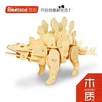 Robotime/若态电动拼装剑龙 木质声控恐龙模型玩具套装 3d拼插
