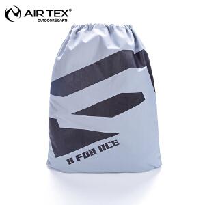 AIRTEX亚特户外运动抽绳双肩包防水耐磨折叠收纳束口简易收纳背包AT1C19SF817