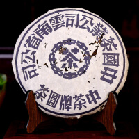 【单片】2003年 中茶蓝印铁饼鬼脸蓝 普洱茶生茶 357g/片