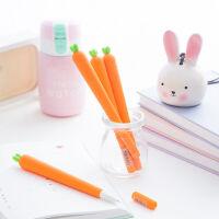 可爱仿真胡萝卜中性笔 创意学生用蔬菜造型签字笔0.5mm 萝卜笔 萝卜笔袋