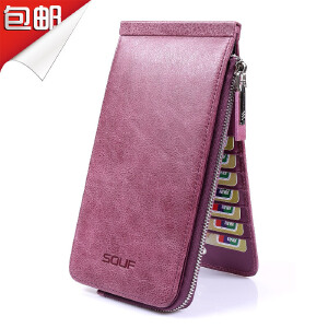 SOUF【支持礼品卡】复古卡包女式多卡位 真皮长款拉链手机钱包女 大容量卡片包潮