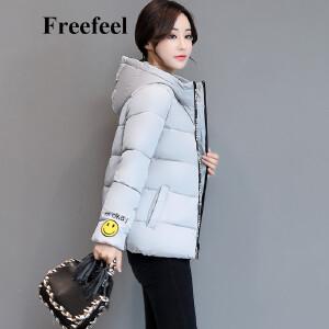 Freefeel2017秋冬新款棉服女装上衣糖果色羽绒棉服韩版时尚休闲外套