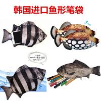 韩国进口创意文具盒 仿真鲫鱼笔袋 个性搞怪男女学生 咸鱼形铅笔袋 创意笔袋