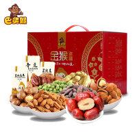 【巴灵猴_金猴送福1130g】坚果干 果年货礼盒 8袋零食组合 大礼包