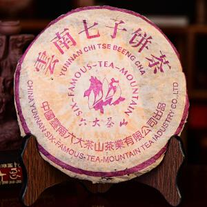 【两片一起拍】2003年 六大茶山古树普洱古树熟茶357克/片