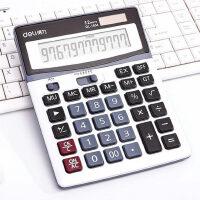 得力1654 计算器 太阳能大按键计算机 金属板面 财务专用