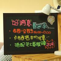 麦宝创玩 家用留言板粉笔写字板儿童涂鸦广告办公挂式教学黑板