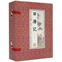 四大名著之西游记 超值白金版 插图本 足本线装6册 古典小说 正版