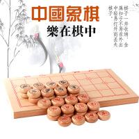 白领公社 中国象棋 木制棋子礼盒培训班 大号折叠木质棋盘送老师父亲长辈创意礼品 成人礼物