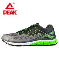 Peak/匹克 男鞋夏秋季新品跑步鞋时尚运动舒适缓震跑步鞋DH630161
