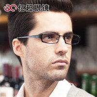 亿超眼镜框近视男款全框镜框纯钛眼镜架男 近视眼镜 Y1109