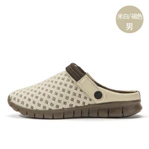 AIRTEX亚特男女洞洞鞋夏季户外沙滩拖鞋透气情侣网布鞋套脚鸟巢鞋
