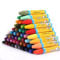 真彩 油画棒 48色绘画入门简笔画幼儿童蜡笔小学生文具美术用品绘画工具画画涂鸦笔