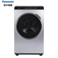 松下(Panasonic)XQG90-V9059 9公斤大容量全自动变频滚筒家用洗衣机