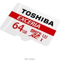 东芝 TF卡 64G 90MB 手机内存卡 东芝 microSDXC 64G Class10 高速存储卡90M 4K高清行车记录仪