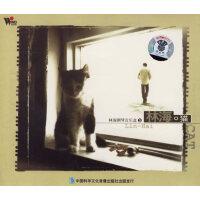 林海:猫-林海钢琴音乐盒3(CD)