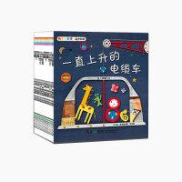 快乐小数学(全20册)