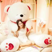萌味 公仔 泰迪熊猫超大毛绒玩具送女友儿童礼品抱抱熊公仔玩偶布娃娃送女生圣诞节情人节生日礼物创意礼品