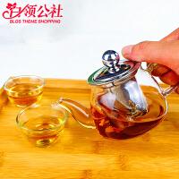白领公社 茶具套装 水具加厚玻璃小茶壶茶杯透明迷你泡茶器水杯带不锈钢过滤内胆耐热红茶杯子水具