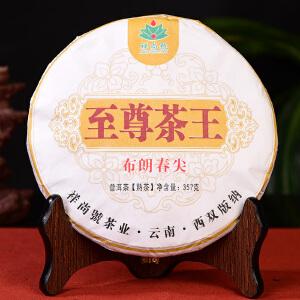 【5片一提一起拍】2016年 详尚号 古树熟茶 357克片