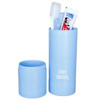 旅游洗漱口杯 牙刷牙膏简约杯子情侣牙具盒   便携式创意有盖洗簌套装