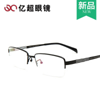 亿超 新款近视镜 半框纯钛眼镜框 男士商务眼镜架配眼睛 FB60040