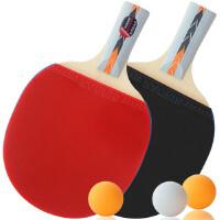 萨达六星乒乓球球拍正品 6星底板横直拍双面反胶  送送球 六星乒乓球拍