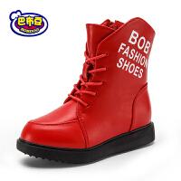 【冬季清仓】巴布豆童鞋靴子女童皮靴2017新款冬季马丁靴加绒棉靴儿童靴子BW8530135